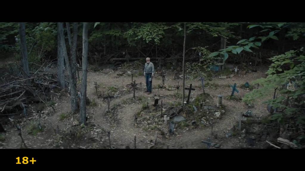 кадр из нового фильма кладбище домашних животных
