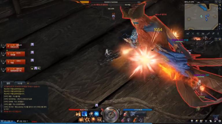 Lost Ark скриншот игры