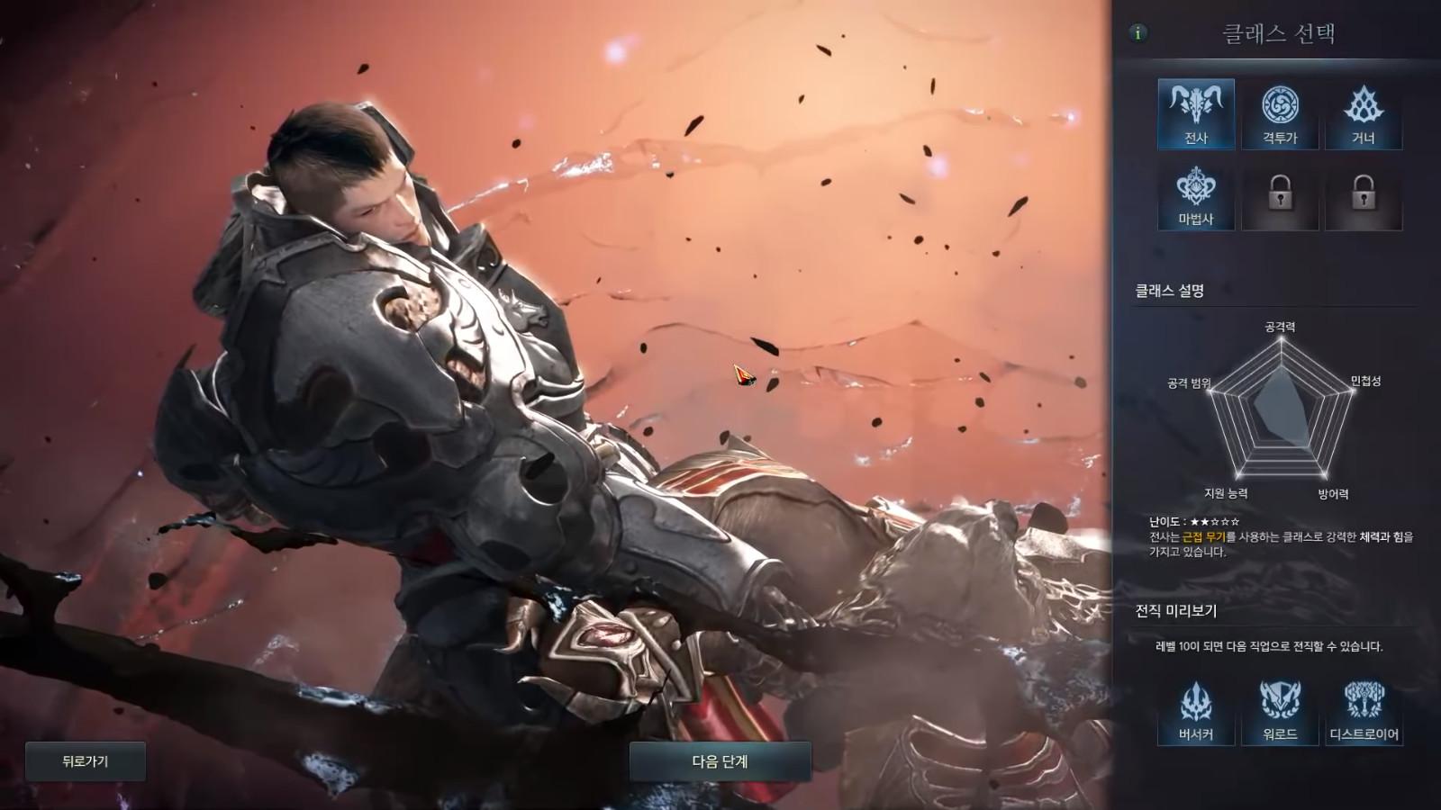 Lost Ark Online скрин