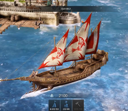 Корабль Lost Ark Морской контент