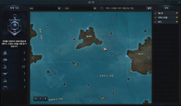Lost Ark острова в море