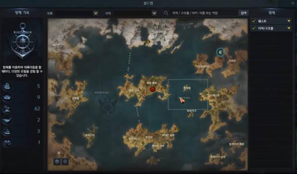 Морской контент Lost Ark карта материков