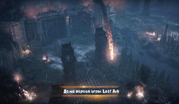 Демо версия игры Lost Ark