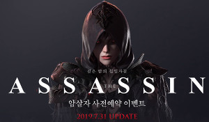 Assassin Lost Ark