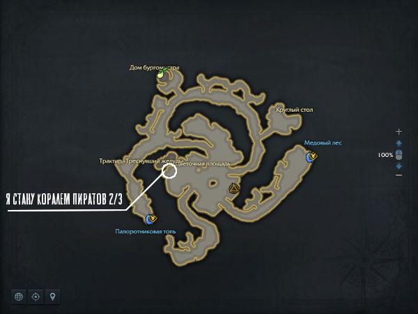 Скрытые истории Тортоик в Lost Ark