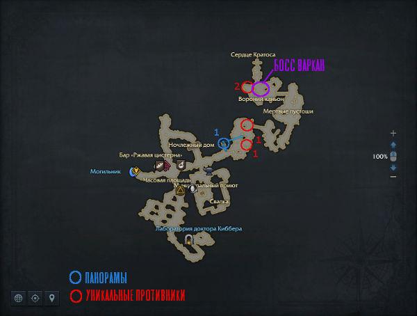 Уникальные противники и панорамы Ардетайн в Lost Ark