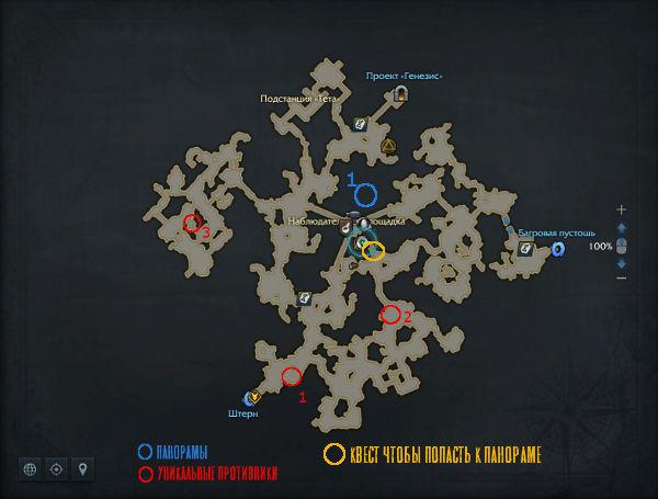 Уникальные противники и панорамы Ардетайн в Lost Ark. Наблюдательная площадка