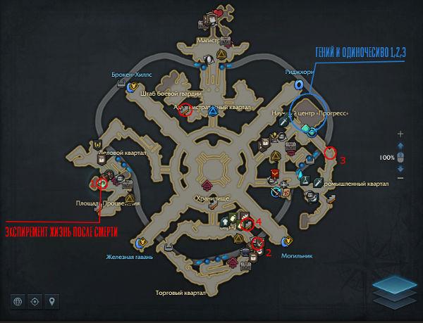 Скрытые Истории Ардетайна В Lost Ark город Штерн