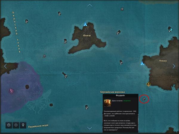 Остров Форфейт в Lost Ark. Карта