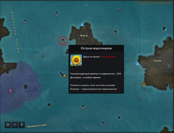 Остров подсолнухов в Lost Ark Карта