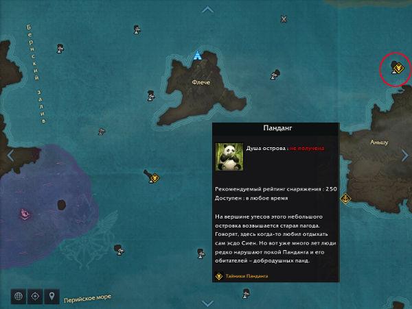 Остров Панданг в Lost Ark. Местонахождение