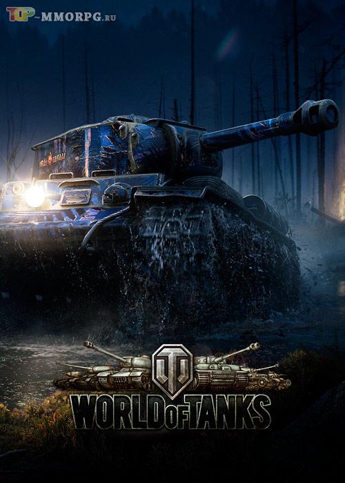 Классные онлайн игры на военную тематику
